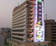 Photo of the hotel Shunde Jiaxin Conifer Hotel