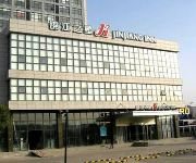 Photo of the hotel Jingjiang Inn Nantong Matro