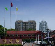 Photo of the hotel Nanyang Hotel - Nanyang
