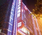 Photo of the hotel Neijiang Shenger Fashionable Hotel