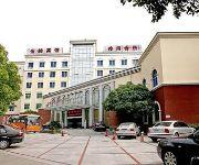 Photo of the hotel Jinwei Hotel - Ningbo