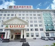 Photo of the hotel Vienna International Hotel Ningbo Jiangbei Wanda(Domestic only)