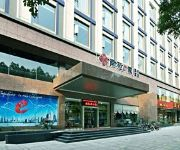 Photo of the hotel Boning Hotel Beigang xiaoxiang