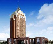 Photo of the hotel Liaobin Boli Hotel - Panjin