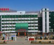 Photo of the hotel Nanchang Good Hotel