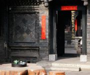 Photo of the hotel Suiyuan Inn