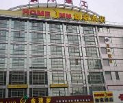 Photo of the hotel Home Inn Qidong Jianghai Road