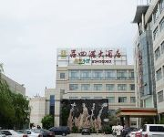 Photo of the hotel Lvsigang Hotel - Qidong