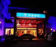 Photo of the hotel Hanting Express Hotel-Qidong Renmin Middle Road Branch