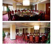 Photo of the hotel Pu'er Jing Lan Hotel