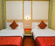 Photo of the hotel Qufu Garden Hotel