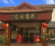 Photo of the hotel Kongfu Hotel - Qufu