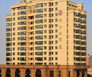 Photo of the hotel Ruili Hotel