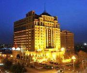Photo of the hotel Hailian International Hotel - Sanmenxia