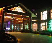 Photo of the hotel Sanqingshan Jinshawan Holiday Hotel - Shangrao