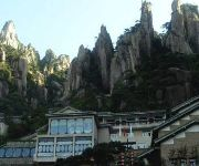 Photo of the hotel Tianmen Mountain Villa - Sanqingshan