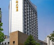 Photo of the hotel Haiyan Hotel