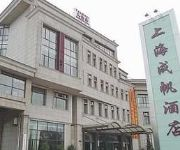 Photo of the hotel Valenci Hotel - Shanghai