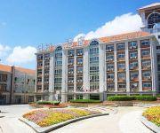 Photo of the hotel Shanghai Rihai Hotel