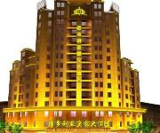 Photo of the hotel Victoria Royal Hotel - Shangrao