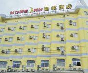 Photo of the hotel Home Inn Shantou Chenghai Chenghua Road