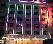 Photo of the hotel Plastar Hotel - Shanwei