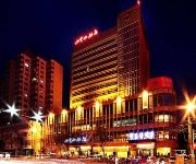 Photo of the hotel Chilbosan Hotel - Shenyang