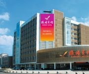 Photo of the hotel Shenyang Airport Hotel