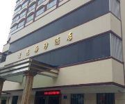 Photo of the hotel Shenzhen Jing Yuan Meisha Hotel