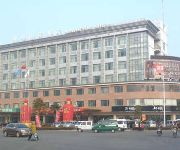 Photo of the hotel Liangyuan International Hotel - Suining