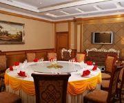 Photo of the hotel China Garden Hotel - Suzhou