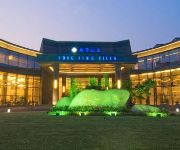 Photo of the hotel Yongjing Villa Hotel - Suzhou