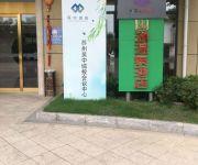 Photo of the hotel Suzhou Yishe Hotspring Hotel