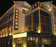 Photo of the hotel Karen Century Hotel - Suzhou