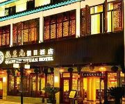 Photo of the hotel Suzhou Qianshengyuan  Hotel Mainland Chinese Citizens only