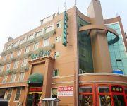 Photo of the hotel Taian Jinhui Hotel