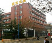 Photo of the hotel Taian Jinhua Commercial Hotel