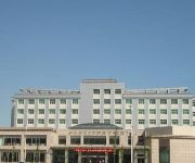 Photo of the hotel University Exchange Center Hotel - Taiyuan