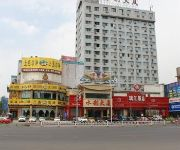 Photo of the hotel Shuili Hotel