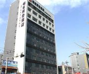 Photo of the hotel Jinchen Business Hotel