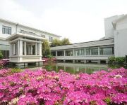 Photo of the hotel Chunlan Guo Bin Guan