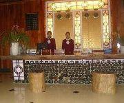 Photo of the hotel Daxianglong Tea Theme Hotel - Baoshan