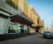 Photo of the hotel Ru Xiang Hotel - Xiamen