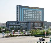 Photo of the hotel Haiyi Hotel