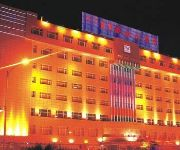 Photo of the hotel Tongliao Weishi Hotel