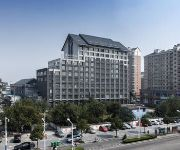 Photo of the hotel Nantong North Hill Hotel