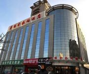 Photo of the hotel Weifang Ailishe Digital Hotel