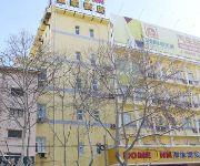 Photo of the hotel Home Inn Weihai Wendeng Kunyu Road