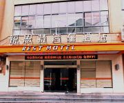 Photo of the hotel Ruisite Motel WenLin Building