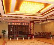 Photo of the hotel Longhua Hotel - Wutaishan
